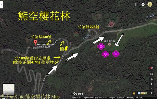 熊空櫻花林 Map.jpg - 三峽熊空櫻花林 2017/03/24