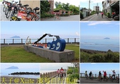 宜蘭頭城濱海森林公園 (八角瞭望台) 20180629:濱海自行車道.jpg