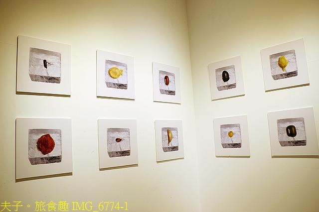 IMG_6774-1.jpg - 第五屆《出城》藝術展 「香路輕旅圖」彰化縣 20210320