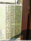 桃園蘆竹五酒桶山六福步道崙頭土地公 2011/08/03:P1040586.JPG