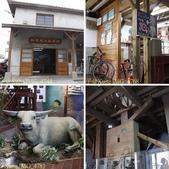 桃園新屋稻米故事館  2014/07/17 :相簿封面