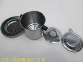 越南貂鼠咖啡 越南咖啡濾壺 20200331:IMG_5120.jpg