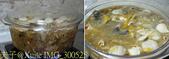 冷凍年菜,晉欣-筍絲蹄膀,東晟-砂鍋魚煲 20151218:IMG_300525.jpg