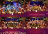 泰國普吉幻多奇、象王宮殿、金娜里皇家雅宴自助餐廳 20160207:FantaSea Show.jpg