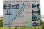 桃園新屋綠色隧道(自行車道) 20150910:IMG_4698.jpg