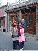 中國北京南鑼鼓巷 2010/02/11:P1000816.JPG