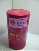 2011年全國東方美人茶評鑑比賽參等獎優等獎:P1080151.JPG