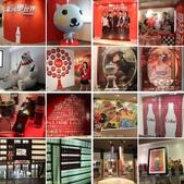 可口可樂博物館 2013/10/19 :相簿封面