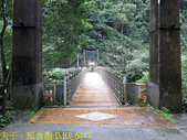 烏來信賢步道 20201211:IMG_6447.jpg