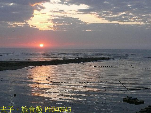 P1040943.jpg - 桃園新屋永安漁港 20210224
