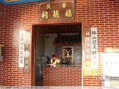 桃園蘆竹五酒桶山六福步道崙頭土地公 2011/08/03:P1040700.JPG