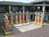 三芝遊客中心-名人文物館及源興居:P1110156.jpg