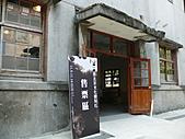 華山1914 創意文化園區 - 免門票開放區:P1110310.JPG