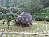 台北坪林石雕公園:P1110198.JPG