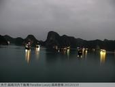 越南河內下龍灣 Paradise Luxury 越南春捲 20120119:P1040004.jpg
