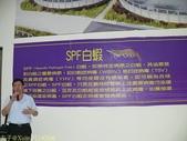 金車生物科技水產養殖研發中心─ CAS 鮮蝦養殖場 :P1140206.jpg
