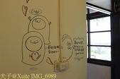 嘉義民雄劉家鬼屋 & 鬼屋咖啡 2013/08/11:IMG_6989.jpg