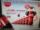 分享 Coke 分享那年快樂 Song:IMG_7278.jpg