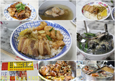 北港保生堂-漢方咖啡館 一郎土魠魚羹 20190216:53057911216969.jpg