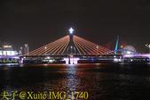 越南峴港 船遊韓江 龍橋 多彩噴火龍 20200122:IMG_1740.jpg