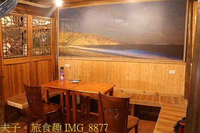 IMG_8877.jpg - 馬祖北竿芹壁 芹壁食屋 20201005