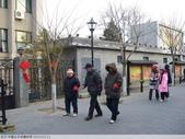 中國北京南鑼鼓巷 2010/02/11:P1000820.JPG