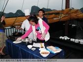 越南河內下龍灣 Paradise Luxury 越南春捲 20120119:P1030993.jpg