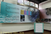 八仙山森林遊樂區 2015/02/22:IMG_3634.jpg