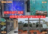 台南林百貨 20190310:440045001393-1.jpg