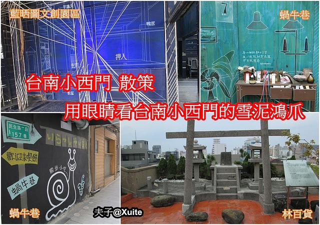 440045001393-1.jpg - 台南林百貨 20190310