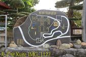 越南峴港 山茶半島 靈應寺 音像 20200124:IMG_1127.jpg