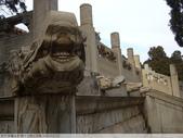 中國北京 明十三陵之定陵 2010/02/12:P1010050.JPG