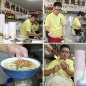 臺中市第二公有零售市場 2012/11/16 :相簿封面