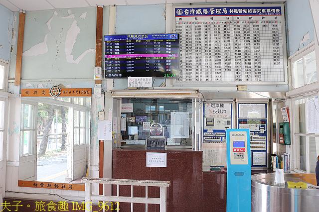 IMG_9612.jpg - 大西拉雅 台南六甲 X 台南官田 20210326
