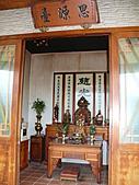 台北坪林石雕公園:P1110210.JPG