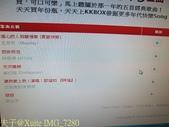 分享 Coke 分享那年快樂 Song:IMG_7280.jpg
