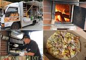 龍目好好玩之友善旅遊藝起來 - 令人驚豔的在地風味餐 20151127:披薩 DIY - 2.jpg