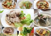 桃園復興 納桑麻谷餐廳 20190330:納桑麻谷-2.jpg