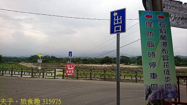 315975.jpg - 台南市白河區汴頭里 石斛蘭瀑布 20210427