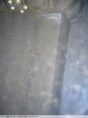 中國北京 明十三陵之定陵 2010/02/12:P1010091.JPG