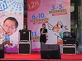 2010 桃園購物節 12/03 16:30 現場直擊:P1050115.JPG