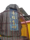 臨濟護國寺  2011/07/04:P1030820.JPG