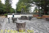 雲林水利會環境教育園區 (農田水利文物館) 20191102:IMG_5041.jpg