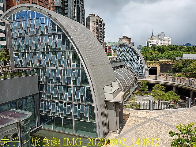 IMG_20200802_140810.jpg - 台北市大安森林公園 20200802