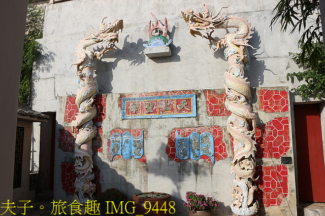 IMG_9448.jpg - 馬祖金板境天后宮 20201005