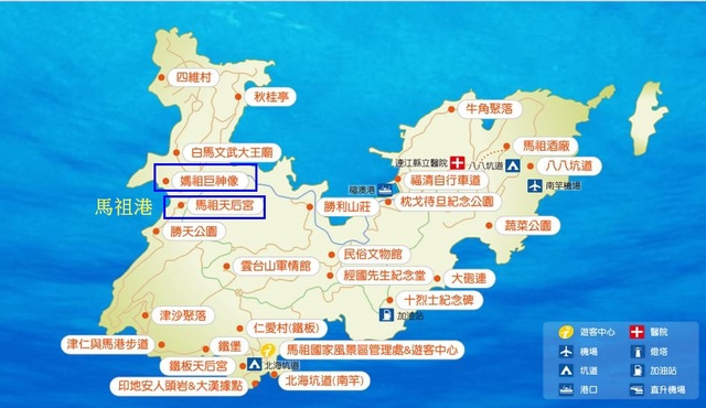 馬祖南竿馬祖巨神像 Map.jpg - 馬祖南竿 媽祖巨神像 2016/07/28