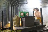 桃園大溪 舊百吉隧道 :IMG_8399.jpg