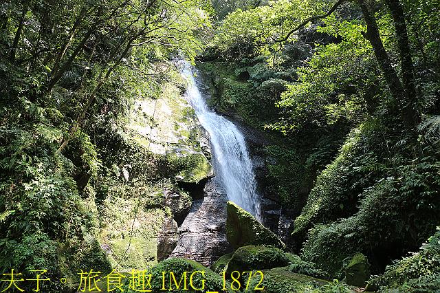 IMG_1872.jpg - 新北市瑞芳區 夢幻瀑布 20200317