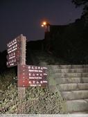 金瓜石黃金神社 2010/01/18:P1070003.JPG
