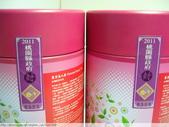 2011年全國東方美人茶評鑑比賽參等獎優等獎:P1080158.JPG